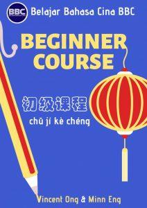Mandarin Class Online