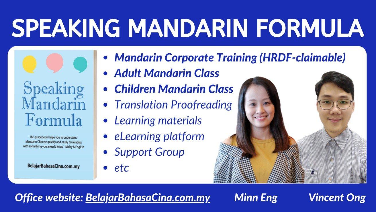 Mandarin Corporate Training