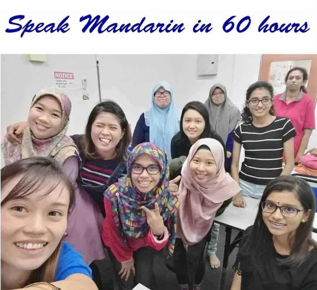 Mandarin class Putrajaya