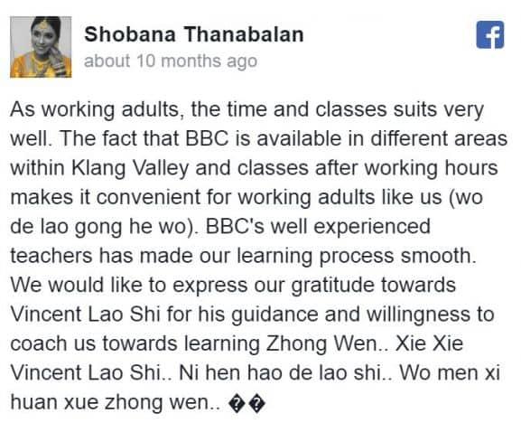 Mandarin Class